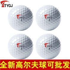 10 pcs/pack golf ball exercise ball hand ball Golf tournament,Two layer  ball
