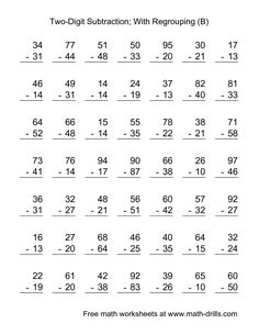 The Two-Digit Subtraction with Some Regrouping -- 49 Questions (B) math worksheet from the Subtraction Worksheet page at Math-Drills.com.