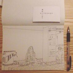 補時 Stoppage Time• Café