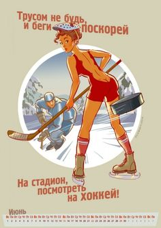 Possible pinup girl tattoo?? I love this! #hockey