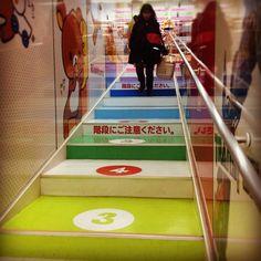 Retail space in Japan