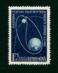 Romania stamp Stamp, Celestial, World, Romania, Stamps