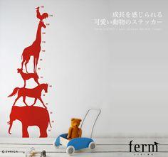 ferm living  ウォールステッカー・Animal Tower 動物