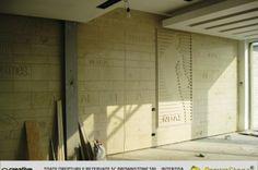 MARMURA (208/217) Concrete, Divider, Marble, Room, Furniture, Home Decor, Interiors, Travertine, Granite Counters