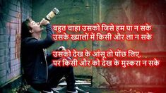 Hindi Shayari Collection Love Sad In Hindi – Hindi Romantic Shayari – Medium Shayari Photo, Shayari Image, Hd Quotes, Light Background Images, Romantic Shayari, Shayari In Hindi, English Quotes, Hd Images, Girlfriends