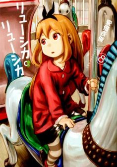 JAPAN Yoshitoshi ABe manga LOT Ryushika Ryushika 1~10 Complete Set
