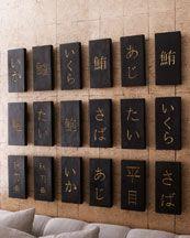 Asian Wall Decor handmade wooden chinese symbol asian decor wallwoodworkingal