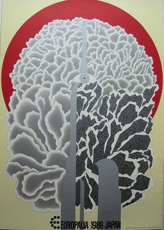 Japanese Poster Design - Europalia c.1989 by Kazumasa Nagai