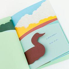 katsumi komagata Folded Book Art, Book Folding, Diy And Crafts, Paper Crafts, Book Making, Book Design, Scrapbook, Graphic Illustration, Childrens Books