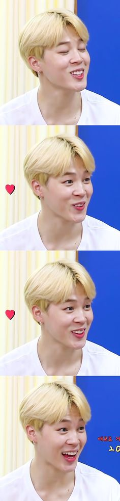 #Jimin | BTS RUN EP. 27 ~♡