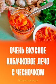 Punch Bowls, Zucchini, Yummy Food, Fruit, Recipes, Easy Recipes, Food And Drinks, Summer Squash, Delicious Food