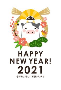 Chinese New Year Design, Chinese New Year Card, Chinese New Year Crafts, Chinese Art, Asian New Year, Korean New Year, Japanese New Year, Buffalo Cartoon, New Year Backdrop