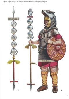 Ages Of Man, Lightning Flash, Roman Legion, Bible Pictures, Sword And Sorcery, Dark Ages, Roman Empire, Military History, Helmets