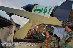 منجز جديد تطرحه للساحة المقاومة الاسلامية عصائب اهل الحق وهو صاروخ ابابيل وقد استخدم في عمليات تحرير يثرب.