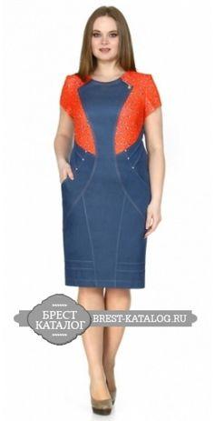 Платье Магия моды