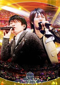 Ono Daisuke + Kamiya Hiroshi – 400 photos