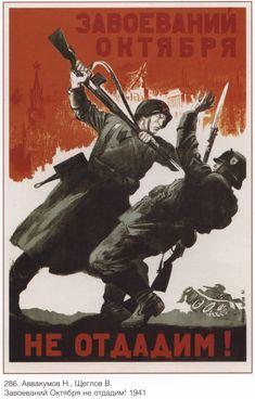 Soviet union Propaganda Soviet posters Lenin 381 by SovietPoster, $9.99