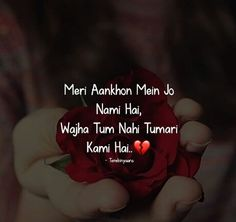 Miss u kamal Love Shayari Romantic, Romantic Poetry, Romantic Love Quotes, Love Husband Quotes, Cute Love Quotes, Love Quotes For Him, Deep Words, True Words, People Quotes