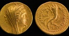 Strange Desert Discoveries: Mystery Around These Fascinating Artifacts Parthian Empire, Ptolemaic Dynasty, Old Money, Native American Artifacts, Old Coins, Gold Price, Holy Land, Word Of The Day, Roman Empire