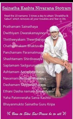 Sai Baba Pictures, God Pictures, Sai Baba Miracles, Miracle Stories, Sai Baba Wallpapers, Sai Baba Quotes, Gayatri Mantra, Sanskrit Mantra, Sathya Sai Baba