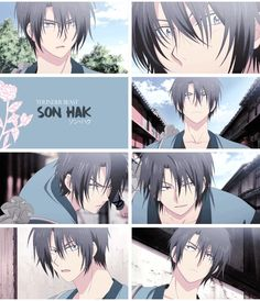 Akatsuki no Yona / Yona of the dawn anime and manga || Thunder Beast Son Hak