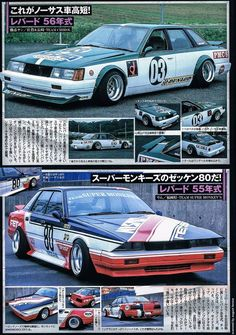 JP magazines – 71 фотография