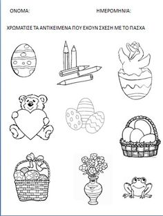 Easter Worksheets, Easter Activities, Learn Greek, Orthodox Easter, Greek Easter, Holy Week, Easter Crafts, Easter Ideas, Happy Easter