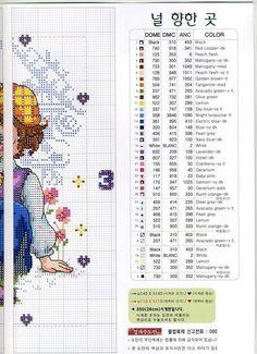 SODA GRAFICOS КОРЕЯ супер мило ,,, (стр. 14) | Узнайте ремесел является facilisimo.com