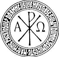 "Chi Rho, ""Lord Jesus Christ, Son of God, have mercy on me"" Chi Rho, Jesus Prayer, Jesus Christ, Greek God Tattoo, Constantino, Christian Symbols, Saint Jean, Saint Grégoire, Jesus Loves You"