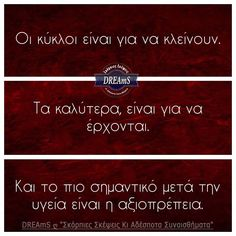 Favorite Quotes, Best Quotes, Nice Quotes, Greek Quotes, Greeks, Logs, Truths, Psychology, Mindfulness