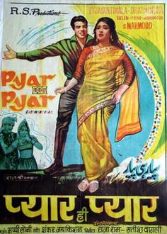 pyar hi pyar (1969) Film Song, Film Movie, Movie Collage, Bollywood Posters, Thing 1, Indian Movies, Classic Films, Film Posters, Men Styles