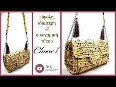 Εύκολη τσάντα τύπου chanel / Th E crochet / Crochet chanel bag Crochet Poncho, Crochet Bags, Handmade Bags, Straw Bag, Chanel, Knitting, Cooking, Videos, Crochet Pouch