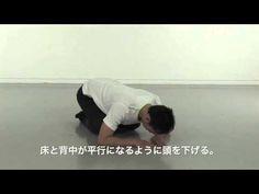 おやこで歌舞伎体操 その1「箱割り」で美しい姿勢に! - YouTube