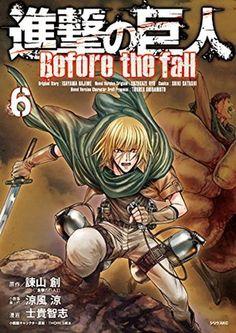 進撃の巨人 Before the Fall [Shingeki no Kyojin: Before the Fall] 6 (Attack on Titan: Before the Fall Manga, #6)