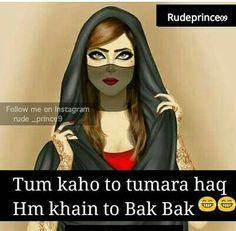 326 Best Funny Urdu Images Urdu Quotes Jokes Quotes Urdu Poetry