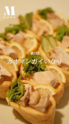 Potluck Recipes, Delicious Dinner Recipes, Cooking Recipes, Yummy Food, Japenese Food, Japanese Dinner, Look And Cook, Asian Recipes, Healthy Recipes