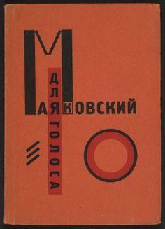 El Lissitzky. Dlia golosa. 1923. Museum of Modern Art
