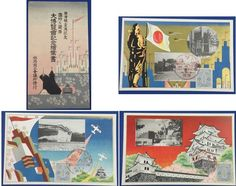 1930's Japanese Postcards : The Great Exposition of the National Defense & Resources  Commemorative for Opening the Himezu Railway Line (Hyogo Pref.),  / 姫路城 himeji castle / vintage antique old Japanese military war art card / Japanese history historic paper material Japan propaganda
