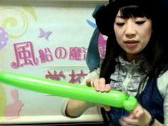 バルーンアートの作り方・干支の龍-Balloonart Dragon-(2/2)
