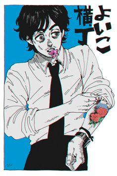 Psychedelic Art, Pretty Art, Cute Art, Onii San, Character Art, Character Design, Looks Cool, Aesthetic Art, Art Inspo