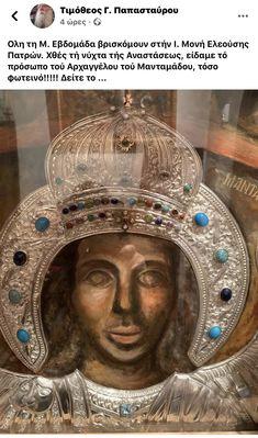 Archangel Michael, Buddha, Saints, Statue, Pictures, Catholic Art, Sculptures, Sculpture