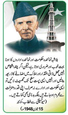 138 Best The Legend Quaid E Azam 3 3 Images Muhammad Ali
