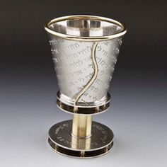 """""""I am my beloved."""" Make this phrase come true with this beautiful Kiddush Cup."""