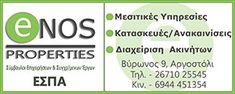 enos properties inKefalonia Banner