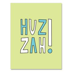 Huzzah A2 folded note card & envelope by nearmoderndisaster