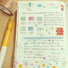 yuchikoneko2's photo on Instagram