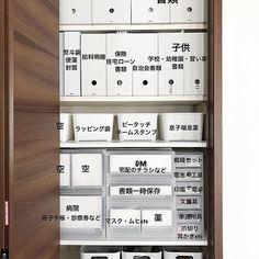 Closet Storage, Kitchen Storage, Japan Room, Muji Home, Japanese Bathroom, Black And White Interior, Room Planning, Office Workspace, Tidy Up