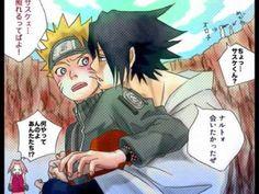 Naruto x Sasuke Naruto Vs Sasuke, Naruto Uzumaki Shippuden, Naruto Comic, Sasunaru, Anime Naruto, Naruto Cute, Narusasu, Sakura And Sasuke, Otaku Anime