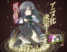 Magical Warfare Light Novel Gets TV Anime
