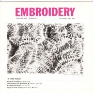 Vintage embroidery journal from the Embroiderers Guild- lots of other issues available too